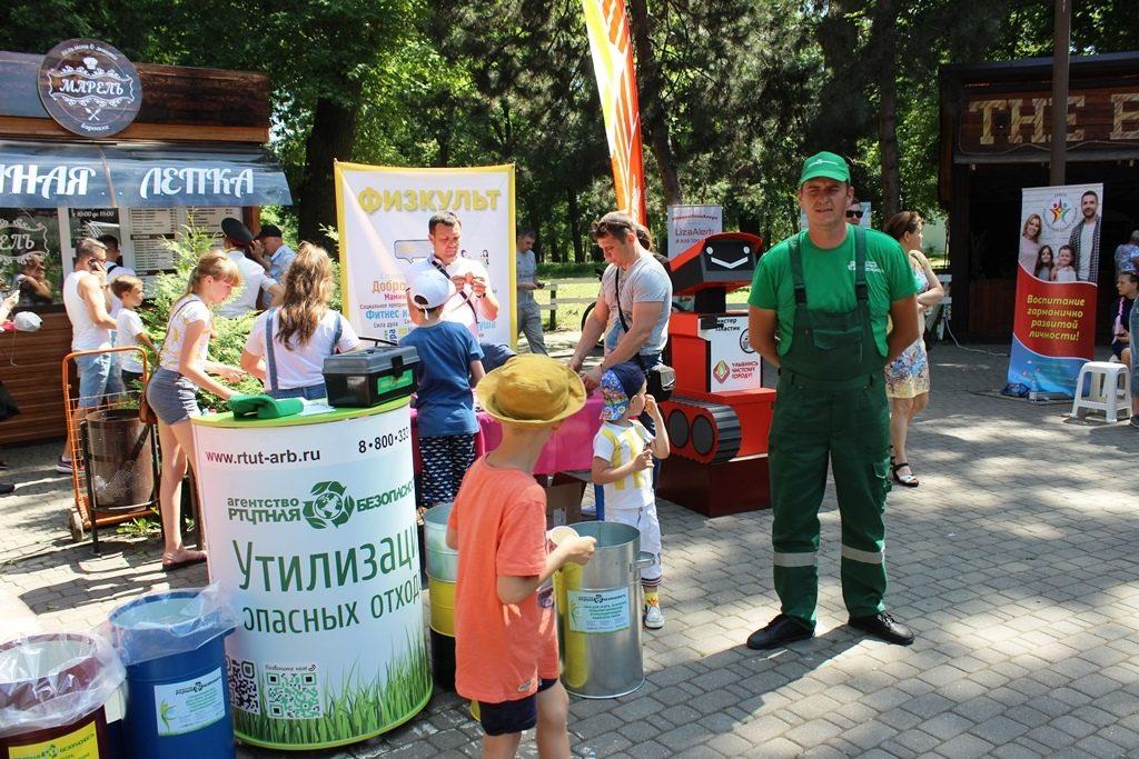 Изображение к празднику День защиты детей в Краснодаре от ЧУ ОДПО «Учебный центр ПиК» №2