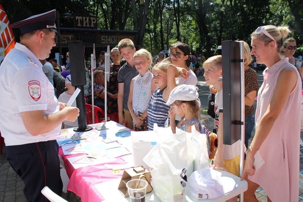 Изображение к празднику День защиты детей в Краснодаре от ЧУ ОДПО «Учебный центр ПиК» №5