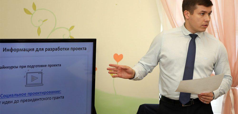 Изображение к информации об открытии третьего ресурсного центра в Горячем Ключе ЧУ ОДПО «Учебный центр ПиК» и Фондом поддержки гражданского общества Кубани- 01