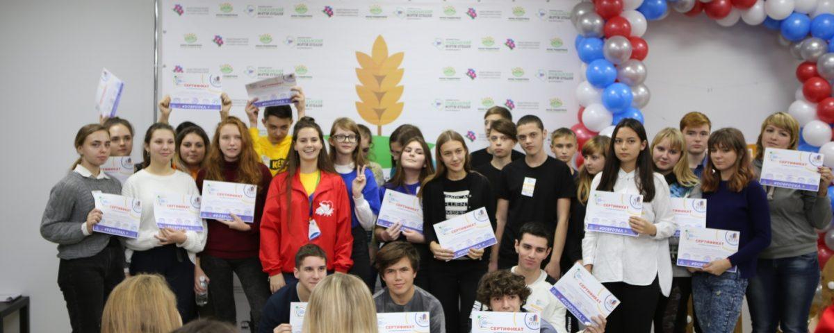 Образовательный форум посвященный Дню добровольца провели в Краснодаре