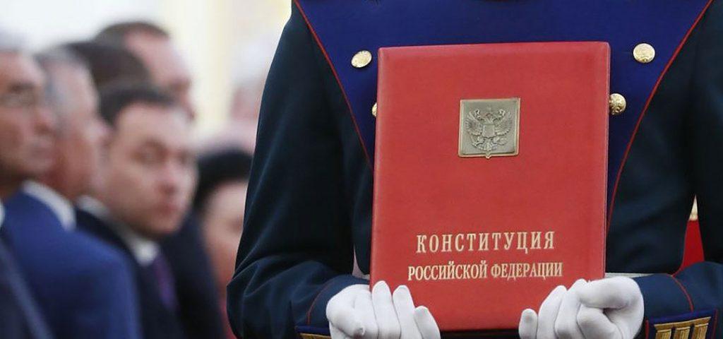 ЧУ ОДПО «Учебный центр ПиК» поздравляет всех россиян с Днем Конституции!