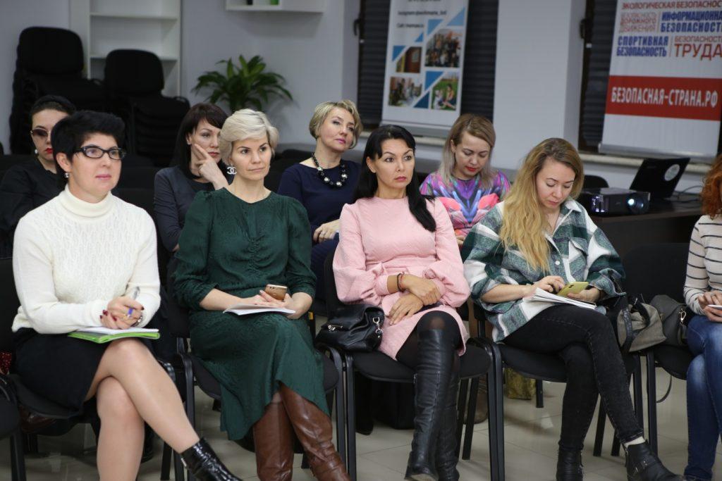 Участницы сообщества «PRO Женщин» решили, чем будут заниматься в новом году
