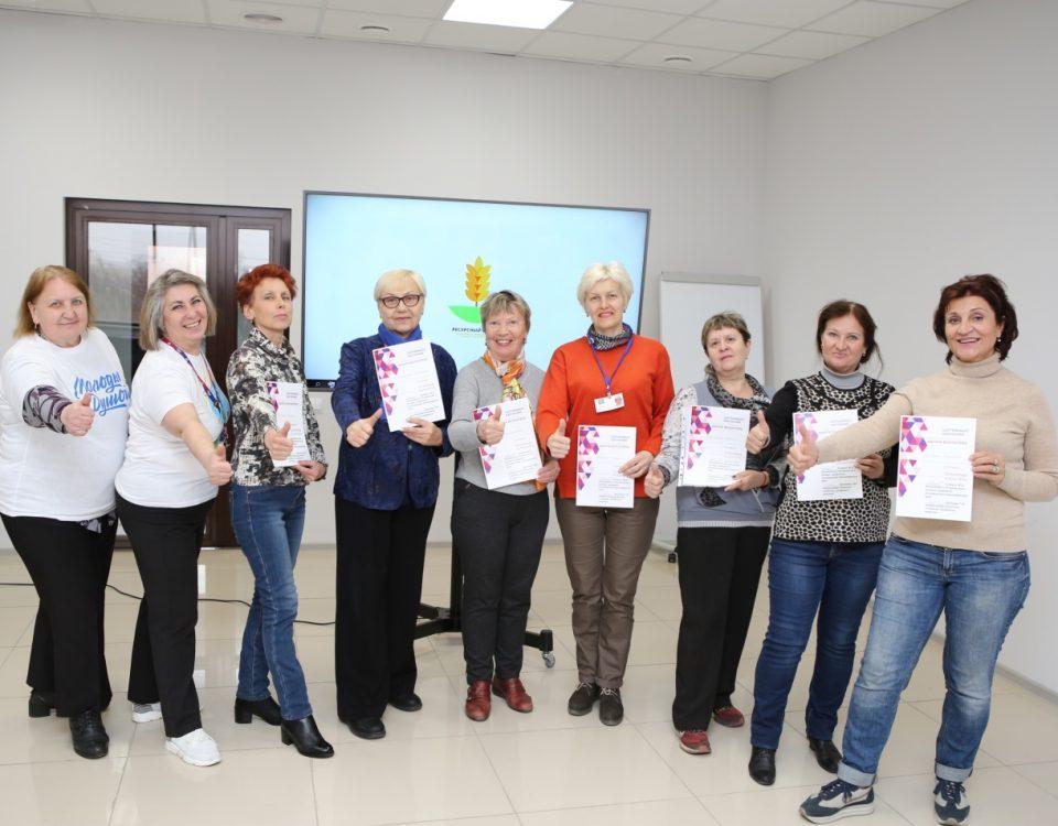 Очередная встреча «серебряных волонтеров» Кубани