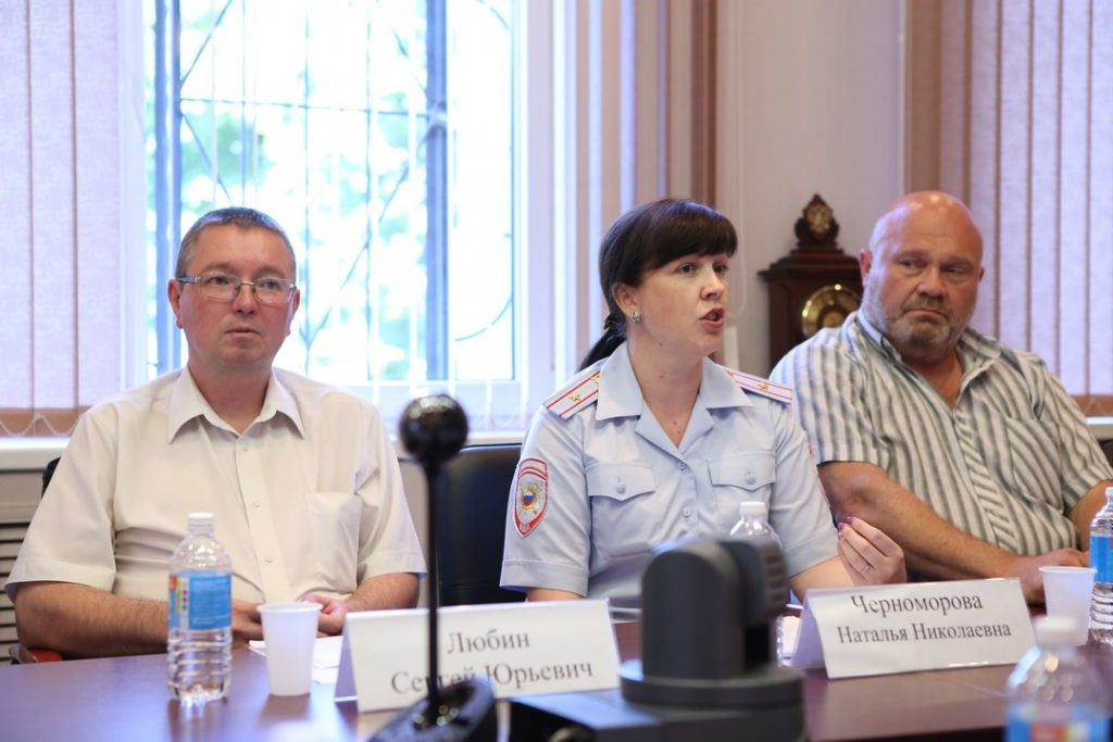 Прошел круглый стол по профилактике экстремизма в условиях самоизоляции на Кубани