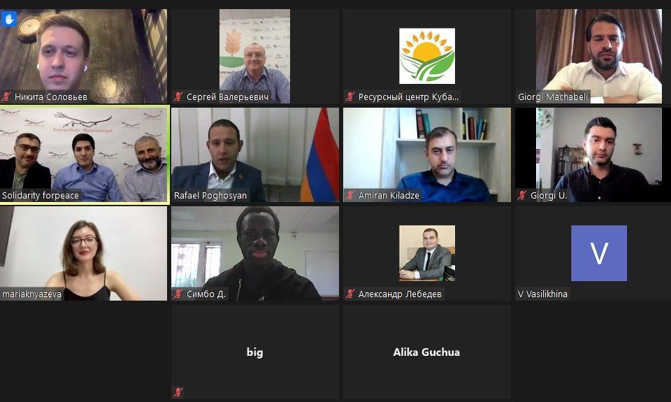 «Россия-Южный Кавказ» — международная онлайн-конференция